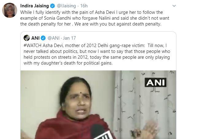 Indira Jaising on Nirbhaya Gangrape Case